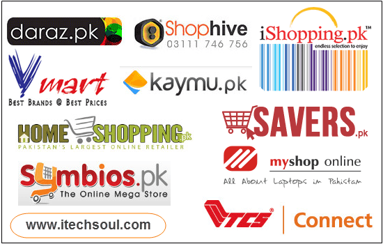 Useful websites in pakistan pakistanis world for Top 10 online shopping sites in the world