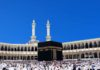 HAJJ & UMRA SERVICES IN DIFFERENT COUNTRIES