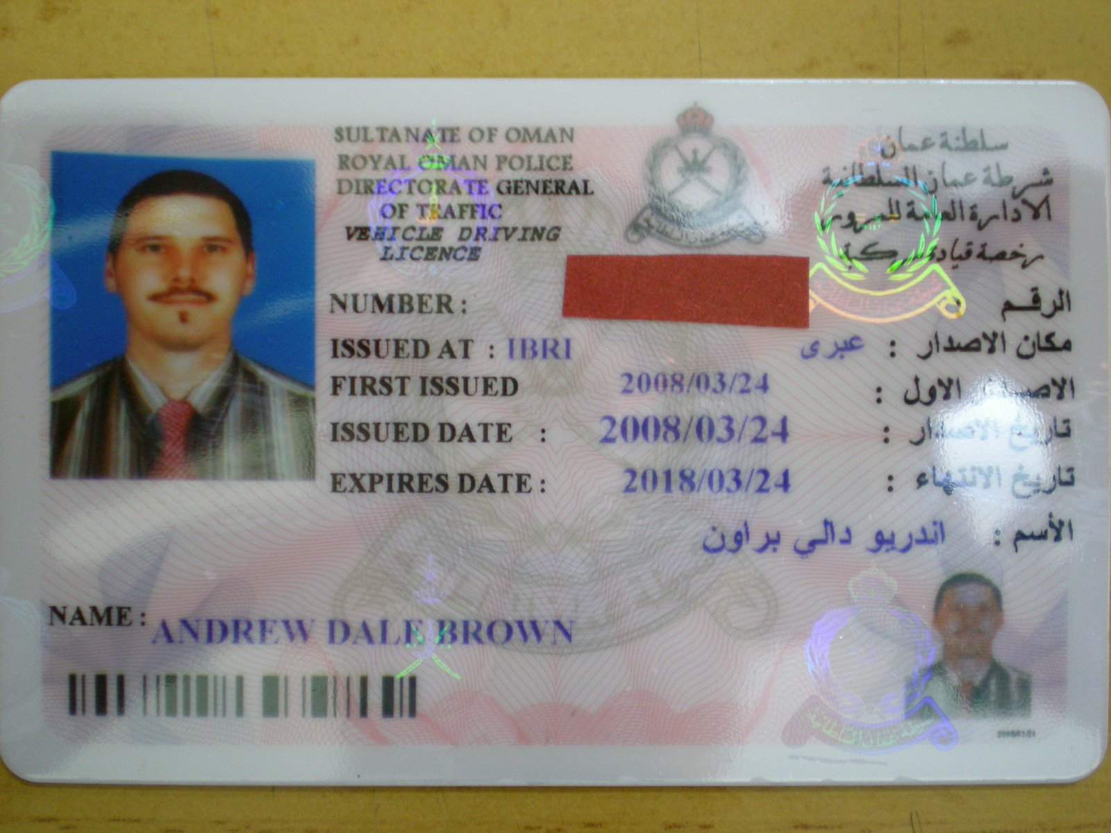 age requirements for driver s license raising Drivers license papers - the raising of the age you can get your driver's license.