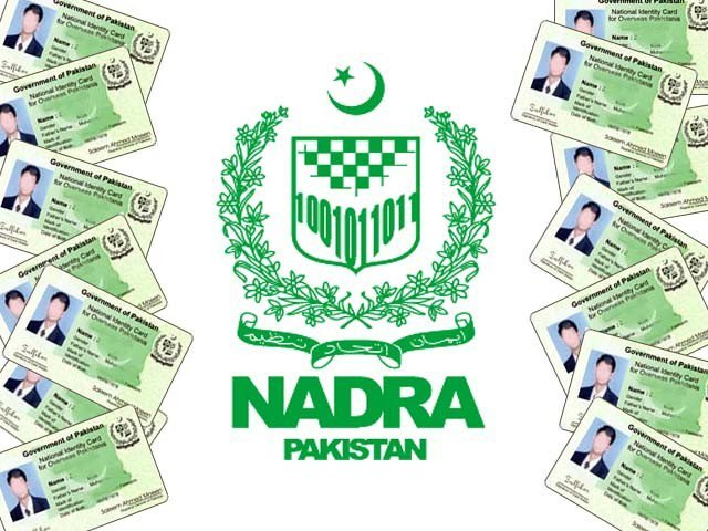 nadra offices in uk  pakistanis world